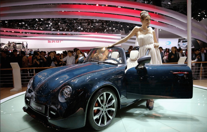 Highlights Beijing International Automotive Exhibition