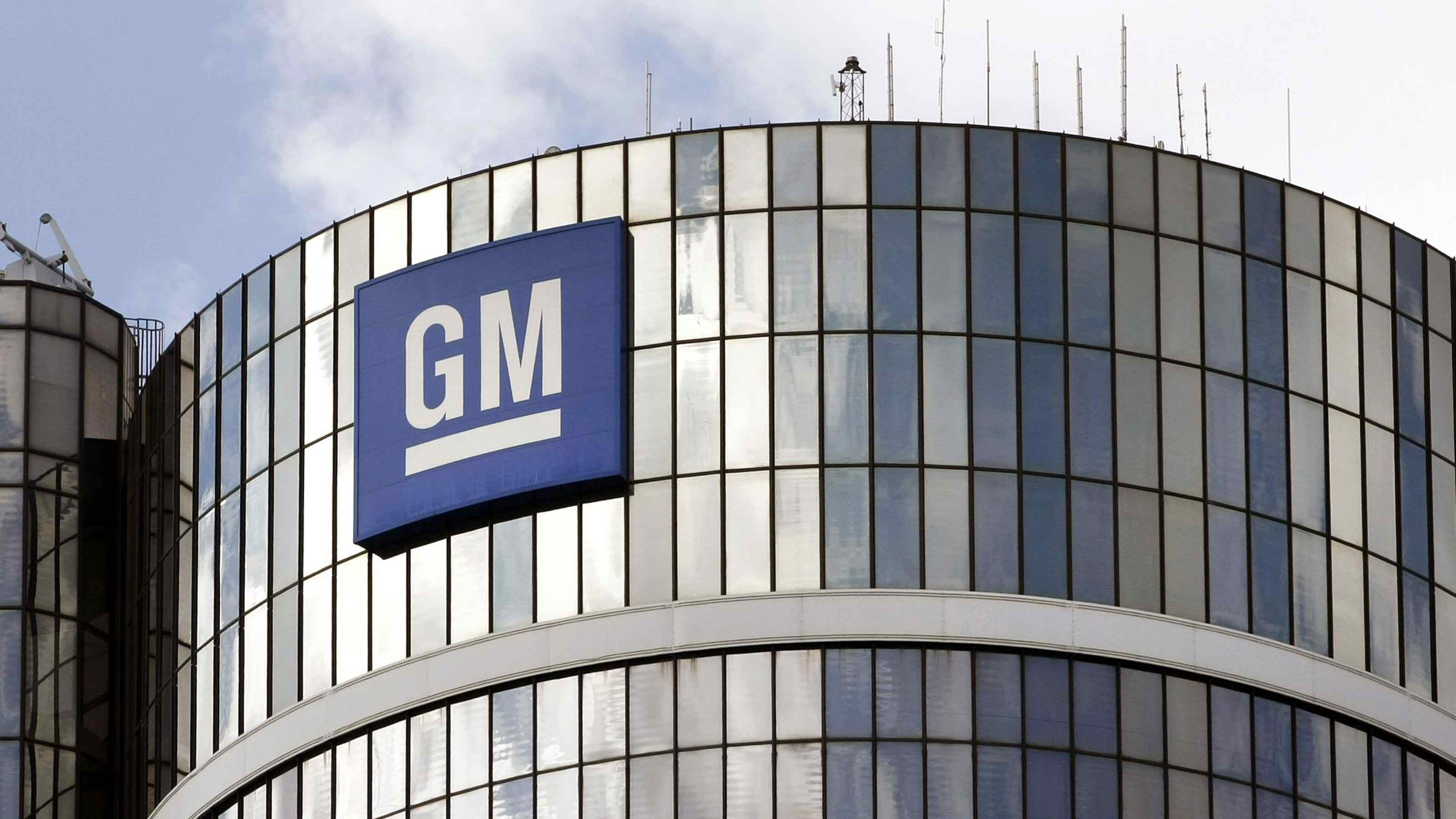 Hands Free Driving introduced by General Motors
