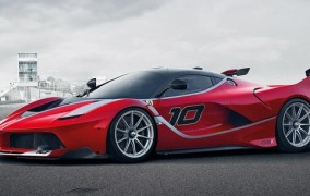 5 Most Anticipated Supercars Coming In 2017
